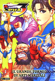 Street Fighter Alpha (Shu Jin Sen)