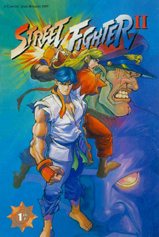 Street Fighter II (Lee Chung Hing)