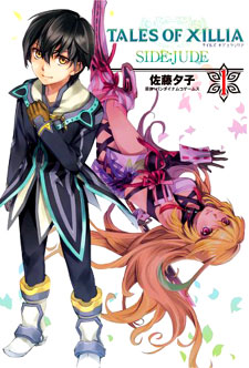 Tales of Xillia - Side;Jude