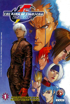 King of Fighters 2001
