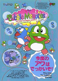 Bubble Memories - The Story of Bubble Bobble III