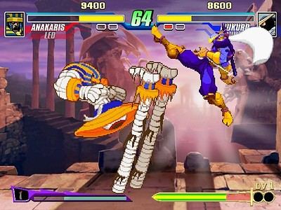 Capcom Fighting Jam