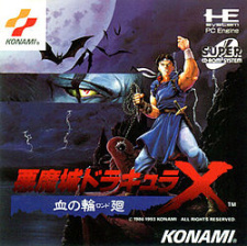 Castlevania: Rondo of Blood
