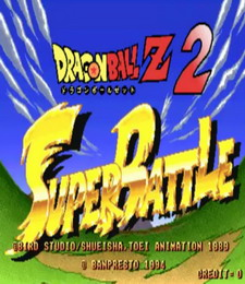 Dragon Ball Z 2: Super Battle