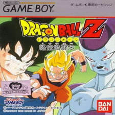 Dragon Ball Z: Goku Gekitōden