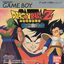 Dragon Ball Z: Goku Hishōden