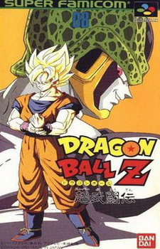 Dragon Ball Z: Super Butōden