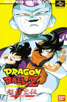 Dragon Ball Z: Super Gokuden - Kakusei-Hen