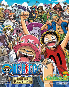 One Piece - Il tesoro del re