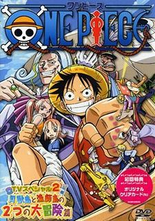 One Piece: L'ultima esibizione