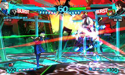Persona 4 Arena Ultimax