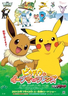 Pikachuu to Eevee Friends