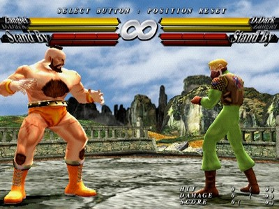 Street Fighter EX 3