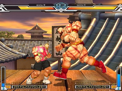 Street Fighter Online: Mouse Generation