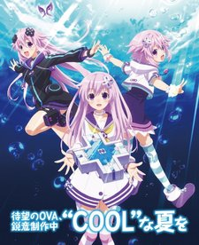 Chojigen Game Neptune The Animation: Nep no Natsuyasumi