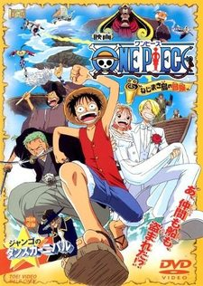 One Piece: Avventura all'Isola Spirale