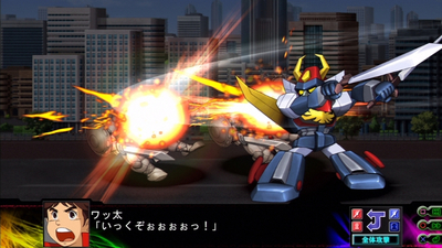 3rd Super Robot Taisen Z - Time Prison Chapter