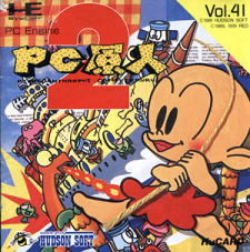 PC Gengin 2 / Bonk's Adventure (Test PC Engine) Bonk_Revenge-cover-thumb