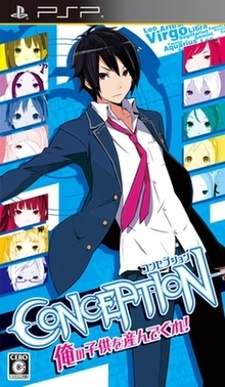 Conception: Ore no Kodomo o Undekure!