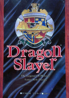 Dragon Slayer: The Legend of Heroes