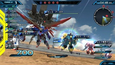 Mobile Suit Gundam: Extreme VS Force