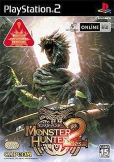 Monster Hunter 2 (Dos)
