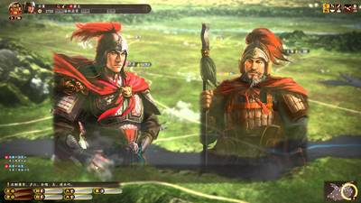 Romance of the Three Kingdoms XIII