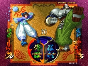 Samurai Shodown 64: Warriors Rage