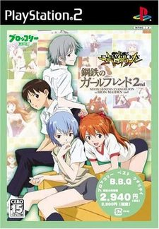 Shin seiki Evangelion: Kōtetsu no Girlfriend 2nd