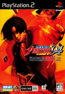 The King of Fighters 94: Re-bout