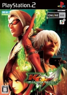 The King of Fighters: Maximum Impact Regulation A