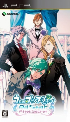 Uta no Prince-sama All Star After Secret