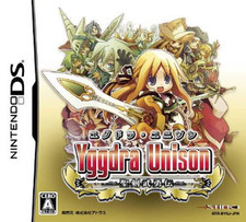 Yggdra Unison: Holy Sword Legends