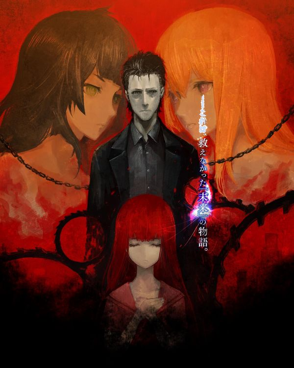 Rivelata la copertina di steins gate 0 gamerclick