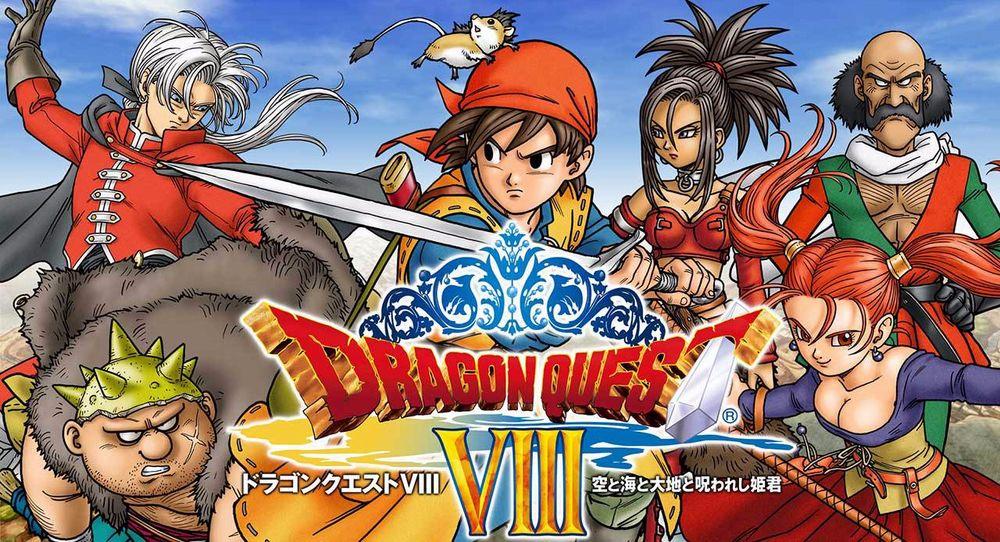 dragon quest 8 1.1 4 apk