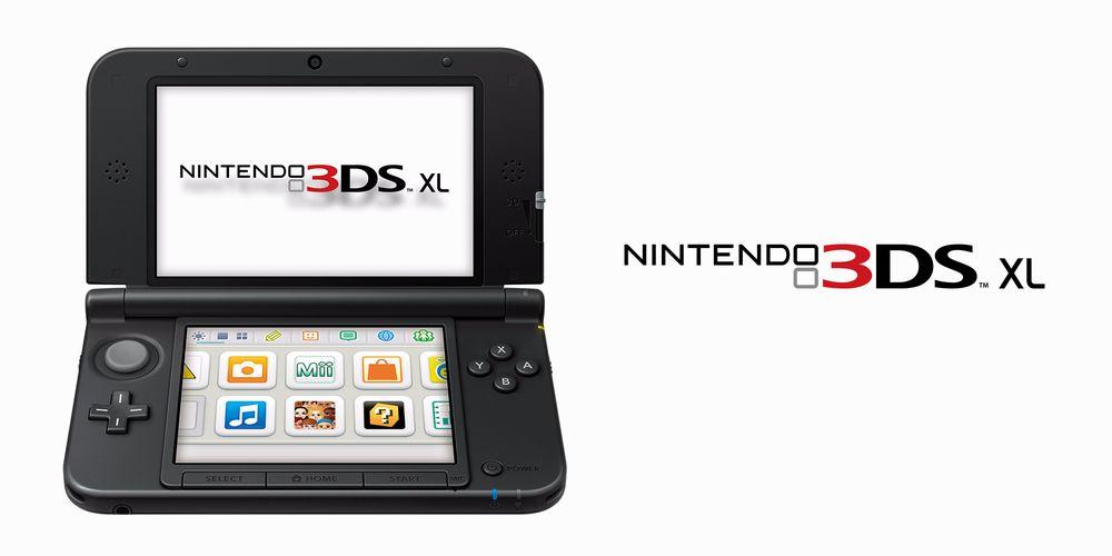 Nintendo termina la produzione del New 3DS in Giappone