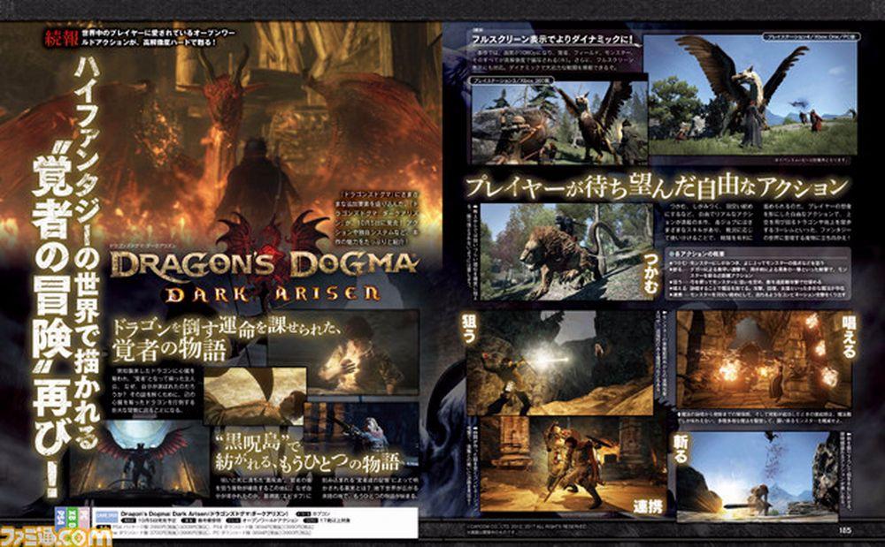 Data giapponese per Dragon's Dogma: Dark Arisen su PS4 e Xbox One