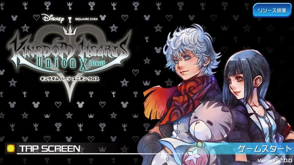 Sora non è l'unico personaggio giocabile di Kingdom Hearts 3