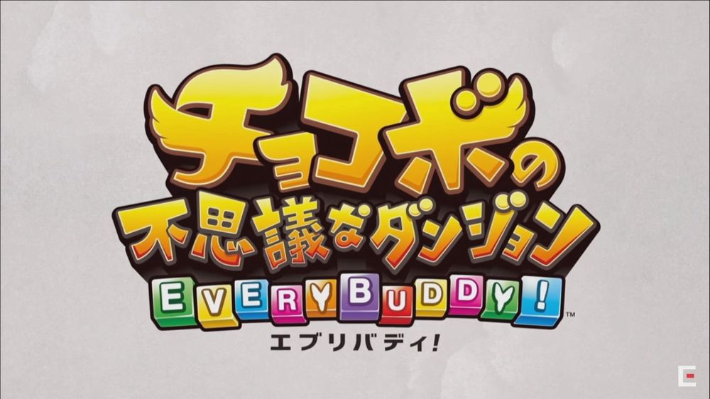 Chocobo's Mystery Dungeon EVERY BUDDY!, mostrato video gameplay.jpg