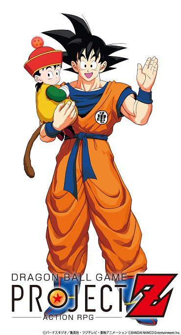Dragon-Ball-Game-Project-Z_01-21-19_001.jpg