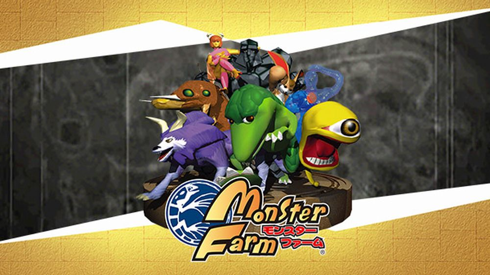 Monster-Rancher-port.jpg
