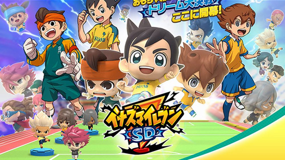 Inazuma-Eleven-SD-data.jpg