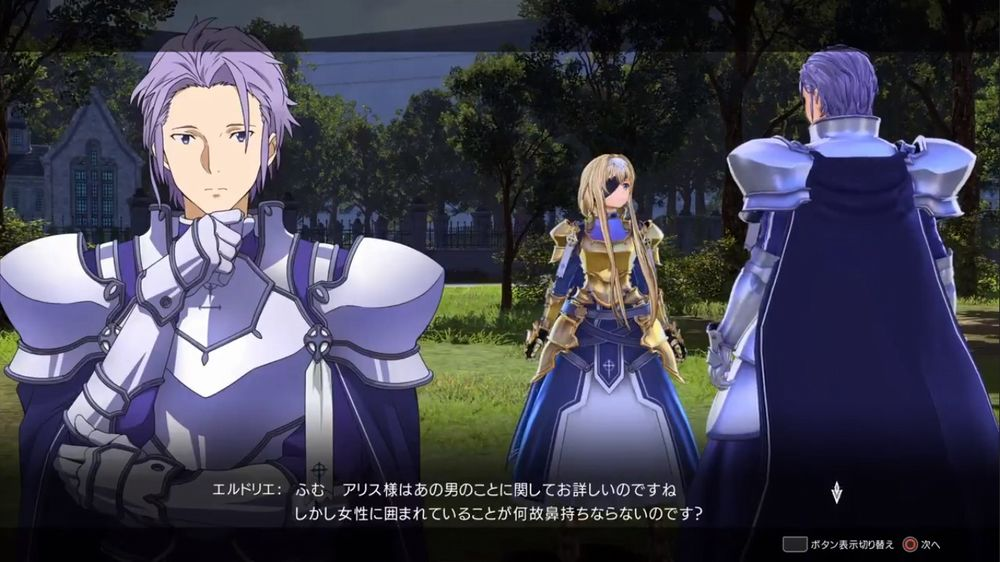 Sword Art Online Alicization Lycoris - presentato il personaggio Eldrie