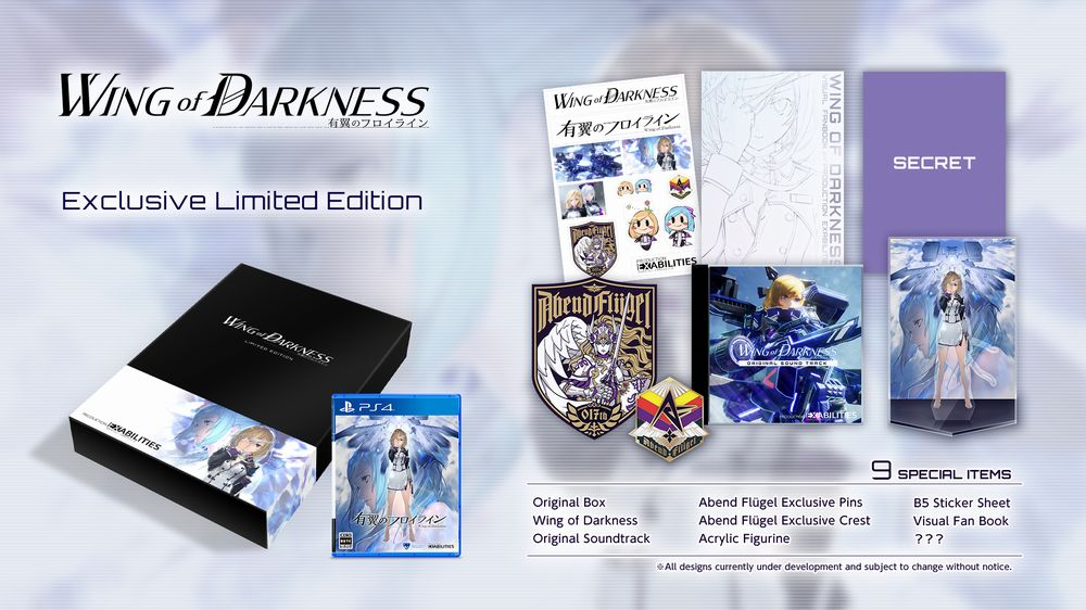 Wing-of-Darkness limited edition