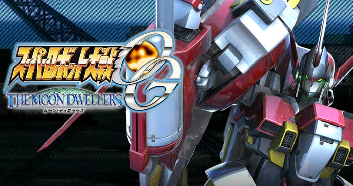 Super Robot Wars OG: The Moon Dwellers in inglese ha una data d'uscita