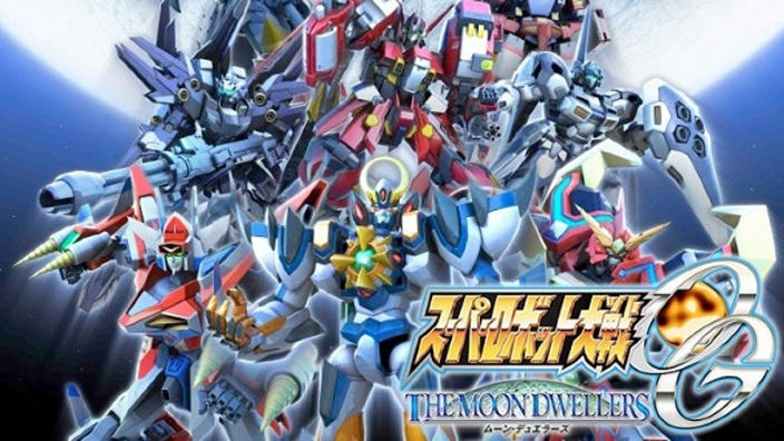 Classifica videogiochi Giappone (03/07/2016), Super Robot Wars, Zero Time Dilemma