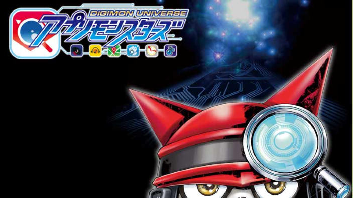 Digimon Universe: Appli Monsters ha una data d'uscita