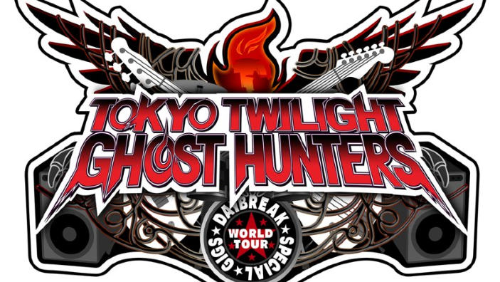 Tokyo Twilight Ghost Hunters - Daybreak Special Gigs si mostra in un nuovo trailer