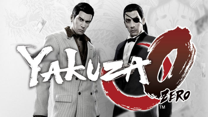 Yakuza 0 non sarà censurato in occidente