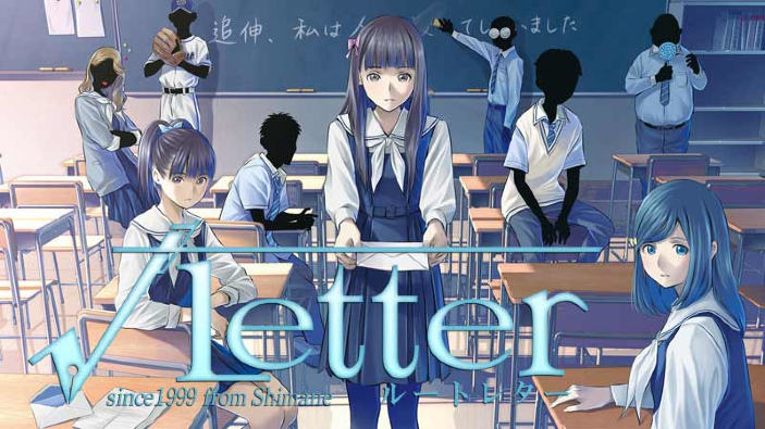 <b>Root Letter</b> - Recensione PlayStation 4